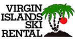 NOW HIRING! - Virgin Islands Ski Rental