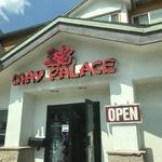 Bartender Needed -Local Bar - May Palace